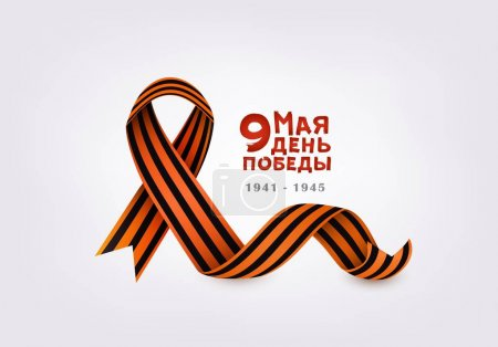 Victory day card with Russian text and black orange ribbon