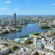 Постер, плакат: View of Yekaterinburg from observation deck on Vysotsky skyscraper Russia