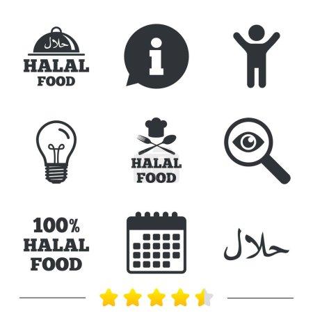 Illustration pour Illustration vectorielle conception d'icônes alimentaires - image libre de droit
