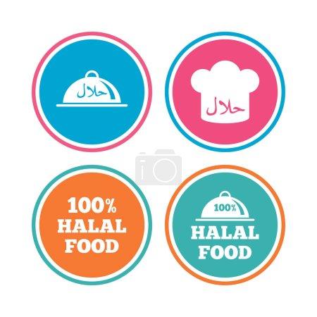 Illustration pour Boutons de cercle colorés, illustration vectorielle - image libre de droit
