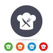 Chef hat sign icon Cooking symbol