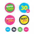 Super sale and best offer stickers. Back to school...