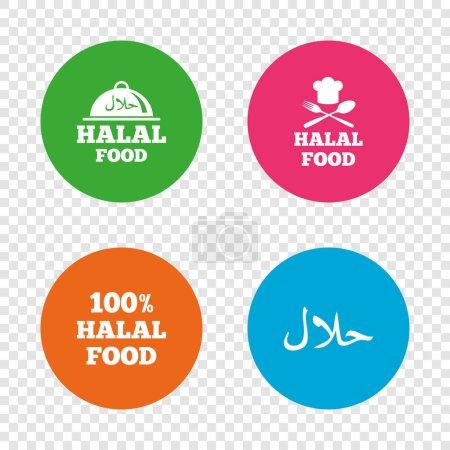 Illustration pour Icônes alimentaires halal. Symboles de repas 100 % naturels. Chapeau de chef avec cuillère et fourchette signe. Nourriture musulmane naturelle. Boutons ronds sur fond transparent. Vecteur - image libre de droit