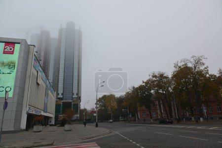 Foto de La vista de la ciudad de Krasnodar. De Adygea  . - Imagen libre de derechos