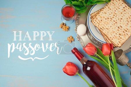 Passover Pesah greeting card
