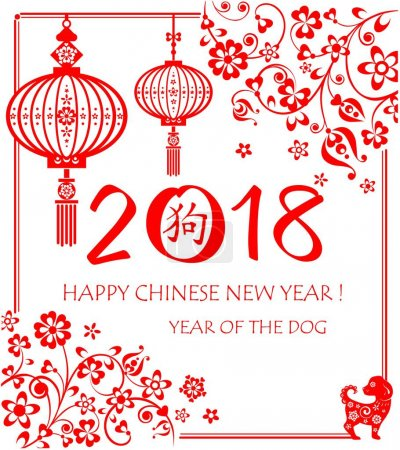 Vintage greeting card for 2018 Chinese New Year with red decorative floral pattern, hanging lantern, doggy and hieroglyph. Paper applique
