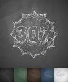 SALE icon Hand drawn vector illustration Chalkboard Design