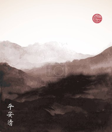 Illustration for Landscape with mountains. Traditional Japanese ink painting sumi-e. Contains hieroglyphs - peace, tranquility, clarity - Royalty Free Image