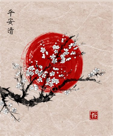 Illustration for Sakura in blossom and red sun, symbol of Japan on vintage background. Contains hieroglyphs - peace, tranquility, clarity, sakura Traditional Japanese ink painting sumi-e. - Royalty Free Image