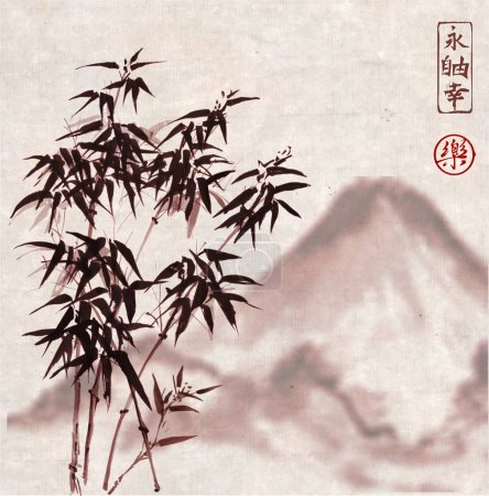 Illustration for Bamboo tree and mountains hand drawn with ink on vintage background. Contains hieroglyphs - zen, freedom, nature, great blessing. Traditional oriental ink painting sumi-e, u-sin, go-hua - Royalty Free Image