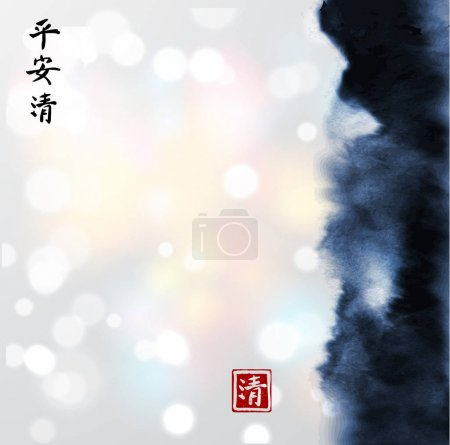 Illustration for Vector illustration design of Abstract black ink wash painting in East Asian style - Royalty Free Image
