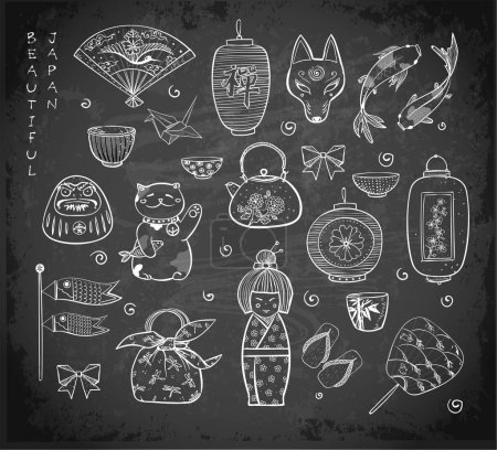 Illustration for Japan objects seamless pattern vector illustration - Royalty Free Image