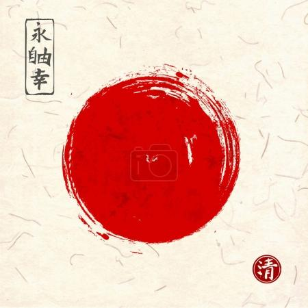 Red sun circle - traditional symbol of Japan on rice paper