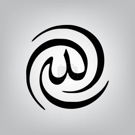 Arabic calligraphy of the word : Allah - and it spells : Allah the God the Great ,in Arabic language