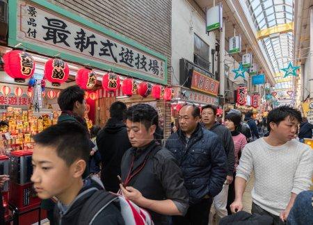 Crowded street of Shinsekai district