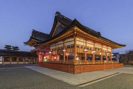 Fushimi Inari Shrine (Fushimi Inari Taisha) is an important Shinto shrine in southern Kyoto
