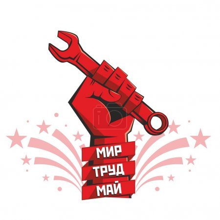 Illustration pour Conception de l'affiche de la journée du travail avec un fort poing ouvrier tenant la clé. 1er mai - Journée internationale des travailleurs - image libre de droit