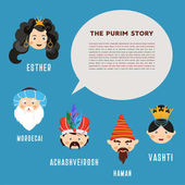 Happy Purim. the story of Purim with traditional characters. Jewish holiday. vector illustration