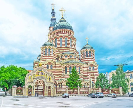 The Annunciation Cathedral is one of the tallest O...