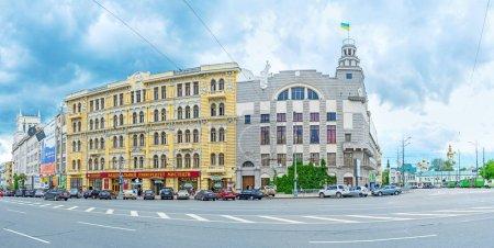 KHARKOV, UKRAINE - MAY 20, 2016: The Kharkiv Natio...