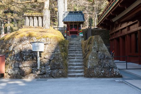 Nikko National Park, most famous for Toshogu in winter.