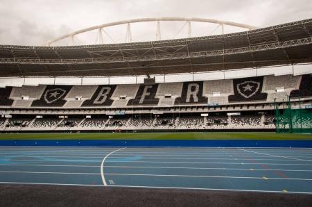 Big empty stadium