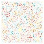 Creative japán ábécé textúra háttér