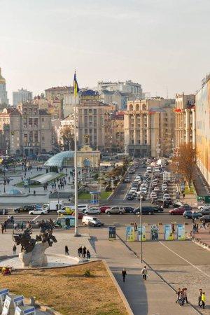 KIEV, UKRAINE - OCTOBER 16, 2015: Unrecognized peo...