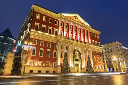 Christmas in Moscow. The building of the City Hall of Moscow dec