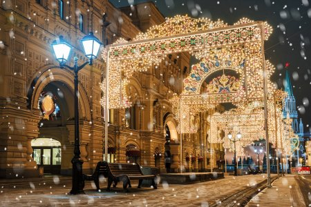 Christmas in Moscow. Christmas decoration of St. Nicholas in Mos