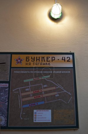 Moscow, 26/04/2017: the map of the Bunker-42, anti...