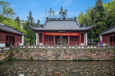 Hangzhou West Lake Lake Yue Wang Temple Kai Chung Temple