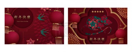 Illustration for Happy chinese new year. Set of cards. template banner, poster in oriental style. Japanese, chinese elements. Translation : Happy New Year. Vector illustration - Royalty Free Image