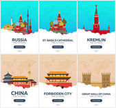 Russia China Time to travel Set of Travel posters Vector flat illustration