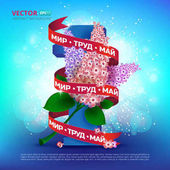 Greeting card to holiday of Spring and Labor Mayday The first number with spring flower lilac and red ribbon with russian text (eng: peace labor may) on colorful background