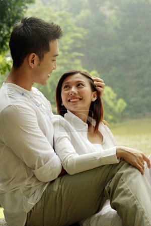 Happiness Couple by lake
