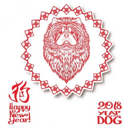 2018 Chinese New Year. Year of the dog.