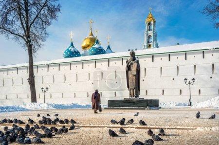 Monument to Sergius of Radonezh