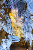 The Paradise Cave at Phong Nha Ke Bang