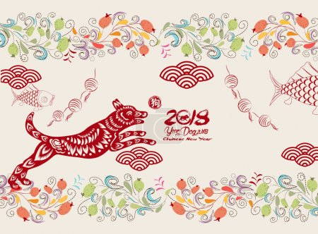 Chinese New Year 2018 Paper Cutting Year of Dog floral