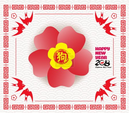 Chinese new year 2018 blossom. Year of the dog card