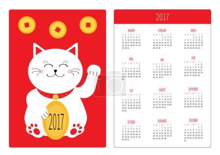 Pocket calendar with lucky cat