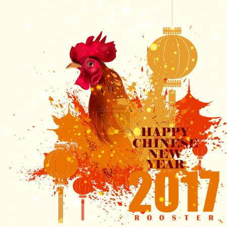 Happy Chinese Rooster New Year 2017 greeting background