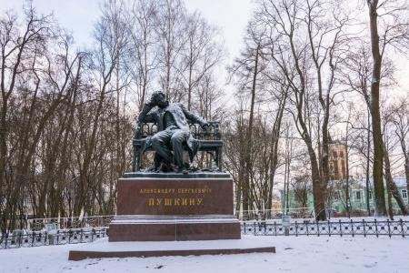 The monument to Alexander Pushkin in the Lyceum garden at Tsarsk