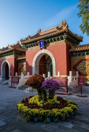 Photo pour Vue de l'architecture traditionnelle chinoise de jour, concept de voyage - image libre de droit