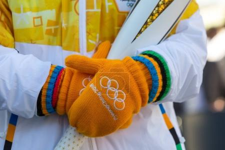 Winter Olympics torch relay arrived in Thessaloniki