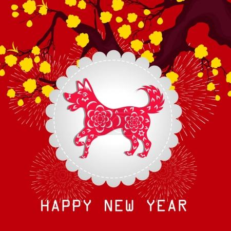 Happy  Chinese New Year  2018 year of the dog.  Lunar new year