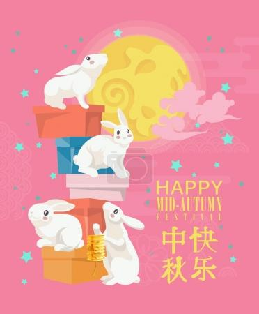 Happy Mid Autumn Festival background with chinese traditional icons. Chinese translate : Mid Autumn Festival.
