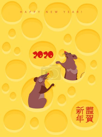 Illustration for Chinese New Year greeting card 2020. Theme of year of metal rat on modern poster. Text on Chinese: Happy New year! - Royalty Free Image