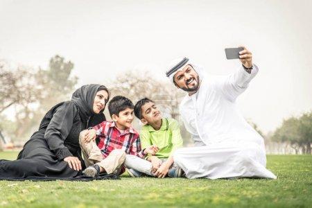 Happy arabic family